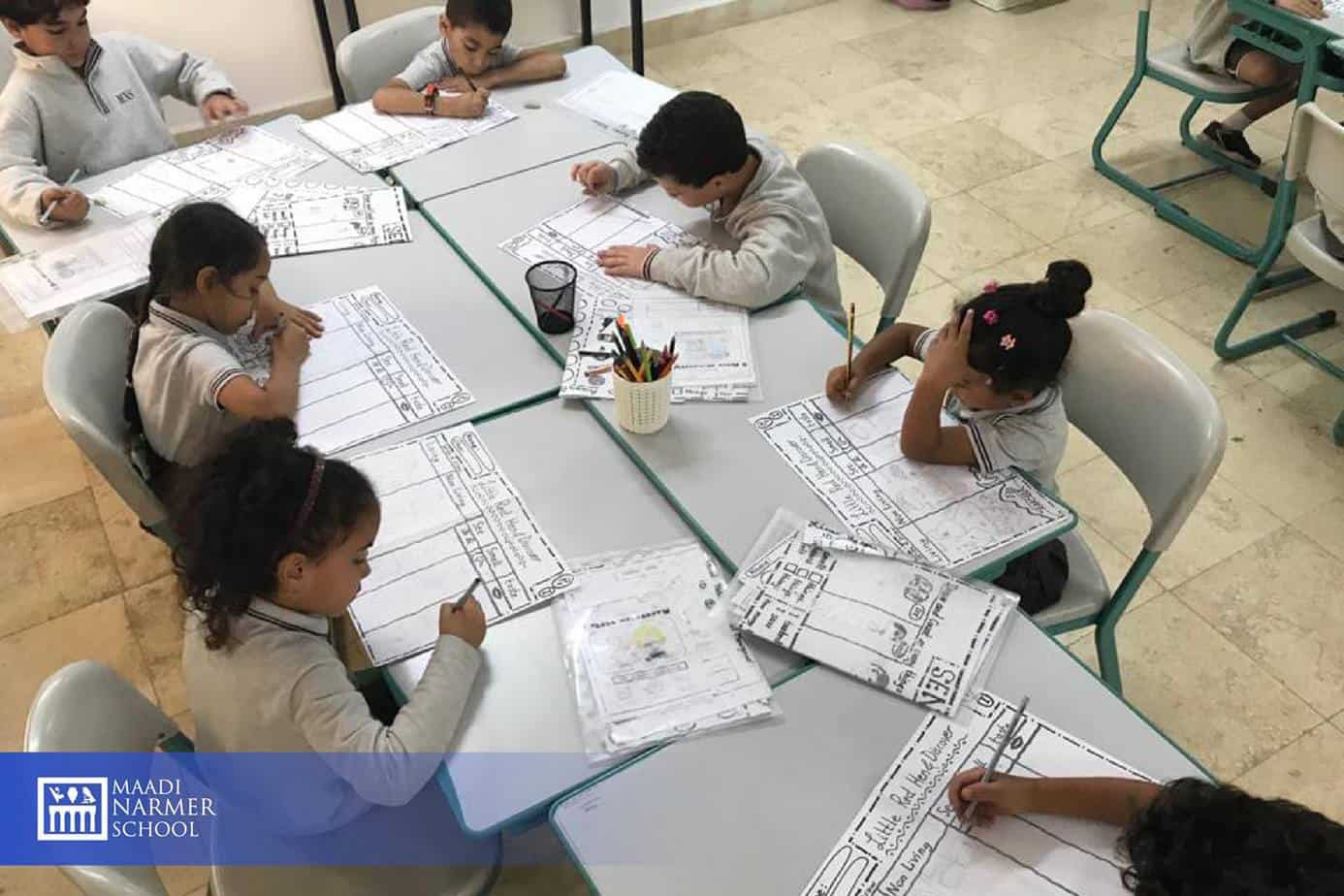 مدرسة نارمر المعادي - Maadi Narmer School
