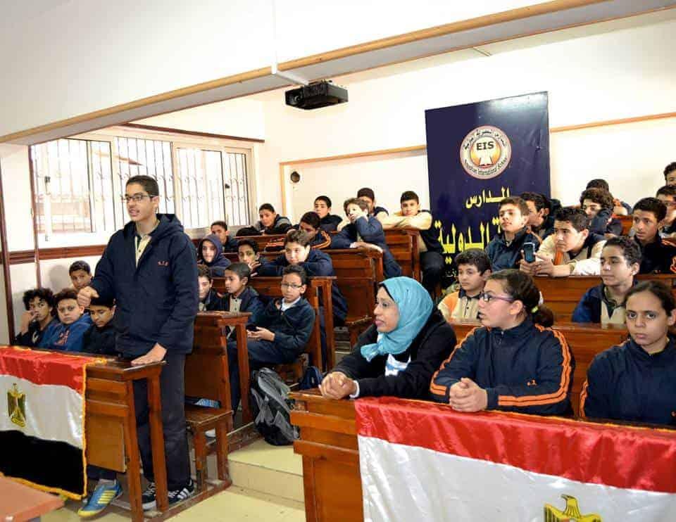 المدارس الدولية المصرية The Egyptian International School
