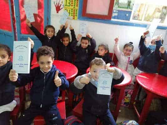 مدارس لاروز دى ليزيه لغات - La Rose De Lisieux Schools