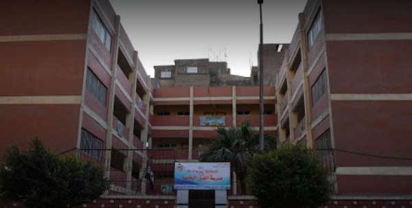 مدرسة الفنار الخاصة في حلوان