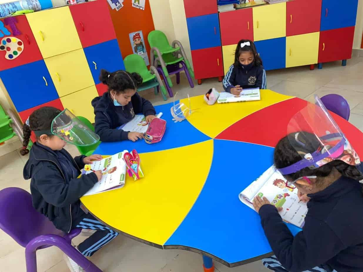 Gheriany International Schools