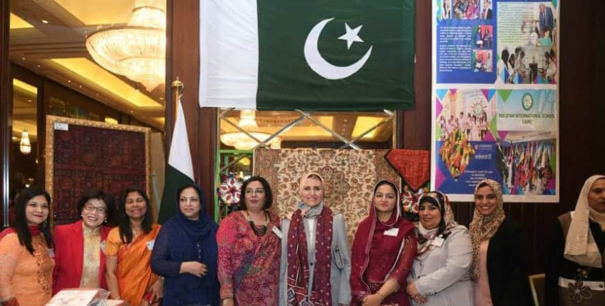 المدرسة الباكستانية الدولية بالقاهرة - Pakistan International School Cairo