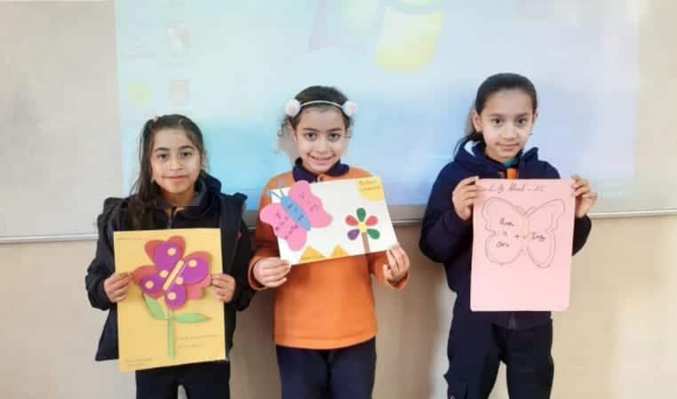 مدرسة منارة المستقبل للغات - Manarat El Mostaqbal language school