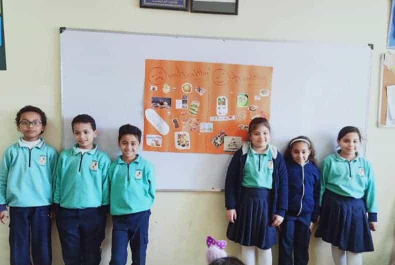 مدرسة طيبة للغات بالمعادي - Thebes El-Maadi Language School