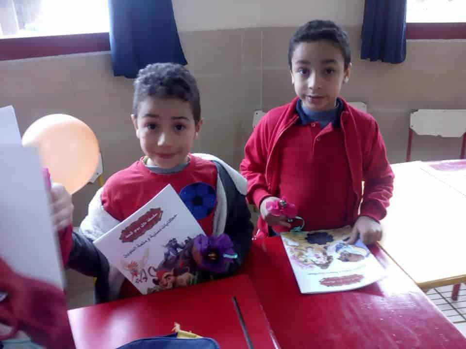 مدرسة الصفوة المصرية للغات - Safwa Egyptian Language School