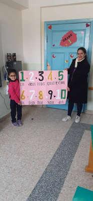 مدرسة الماسة للغات بالمعادي - El Massa Language School