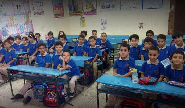 مدارس النصر للغات - El Nasr Language Schools