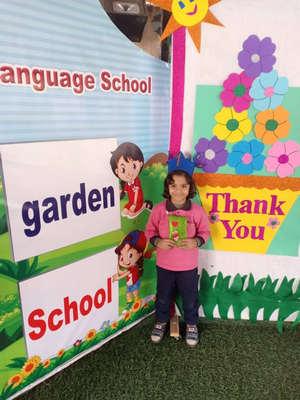 مدرسة نيو بيبي جاردن حلوان - New Baby Garden School
