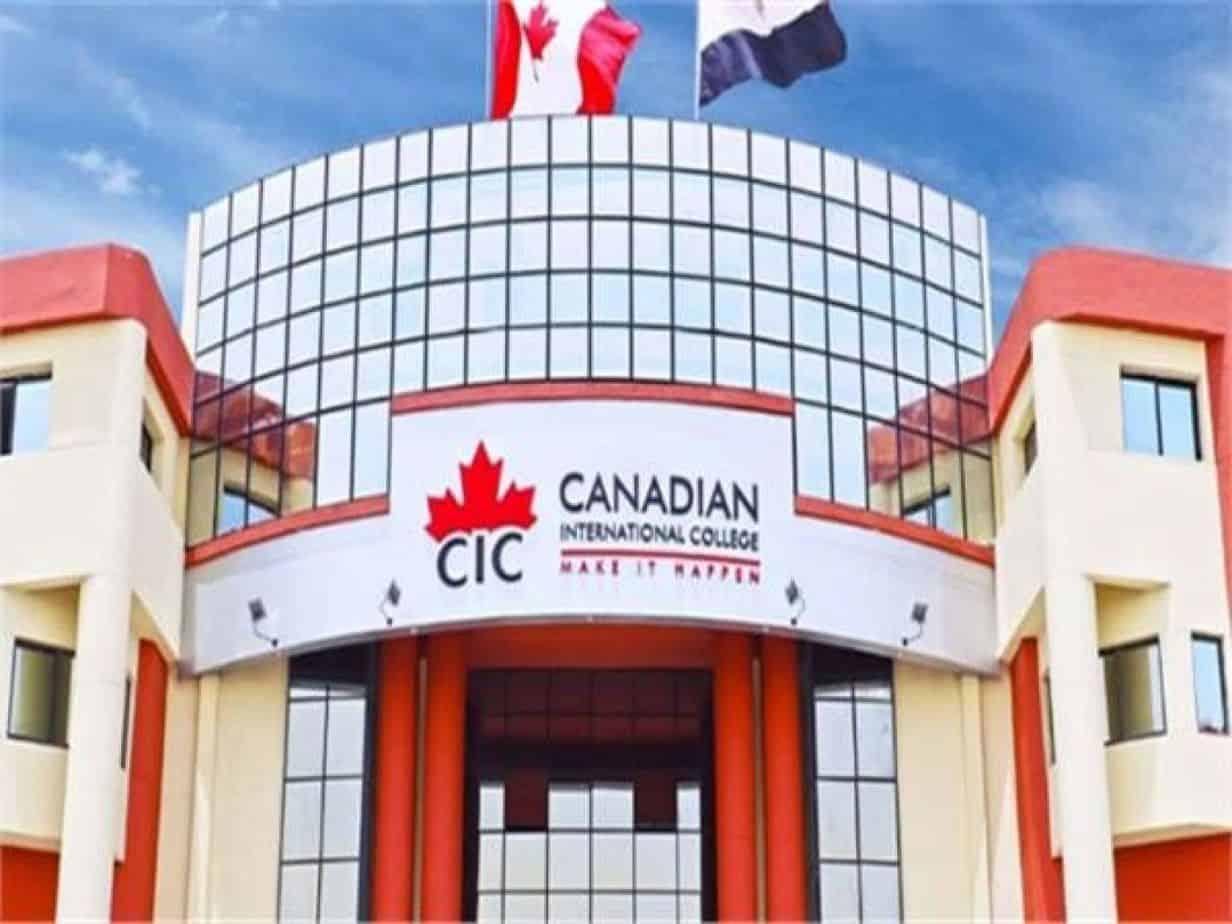 الدبلومة الكندية
