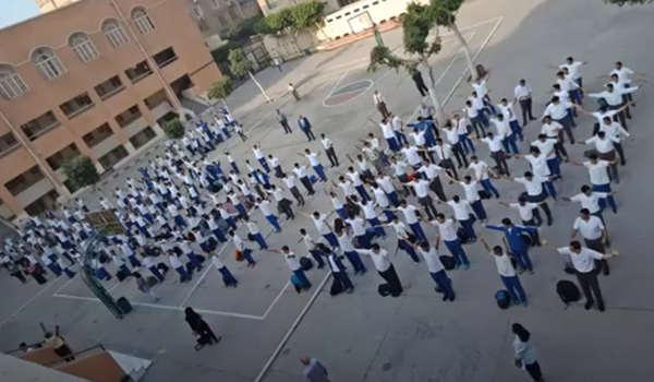 مدرسة الفرير البطريركية مصر الجديدة
