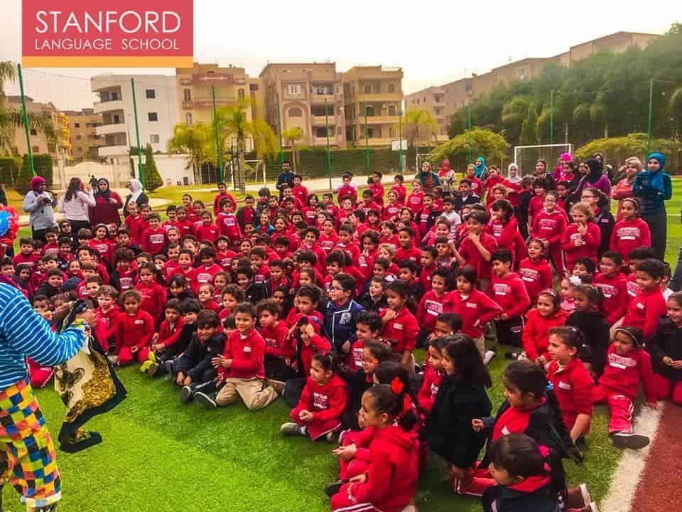 مدرسة ستانفورد للغات - stanford integrated school