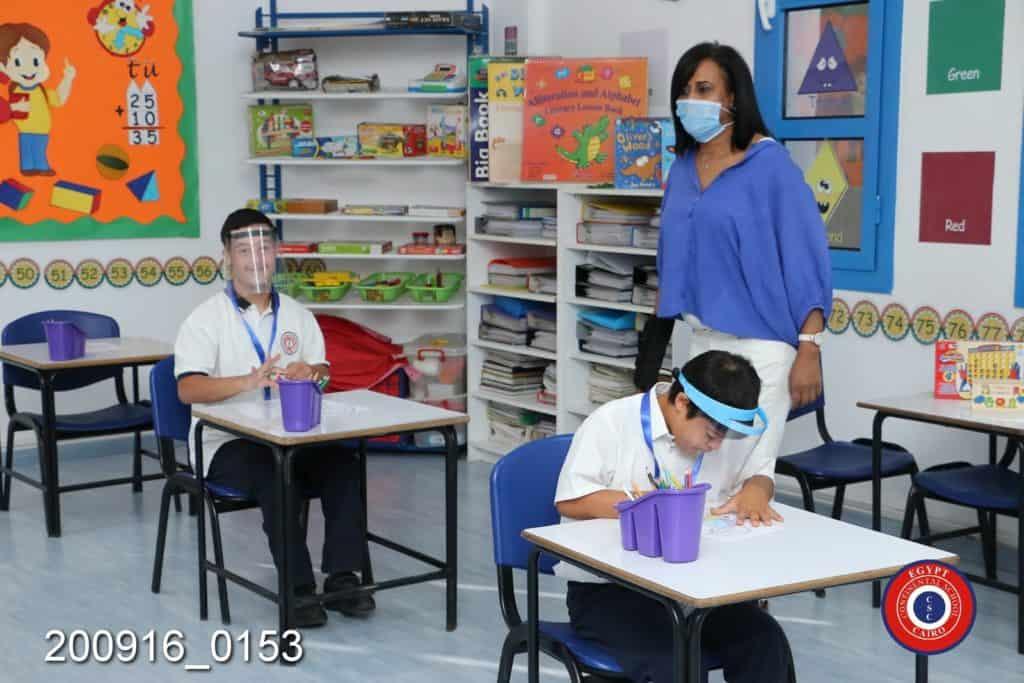 مدرسة الكونتننتال بالقاهرة