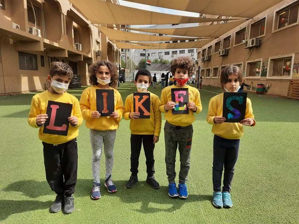 Rahn Schulen Kairo