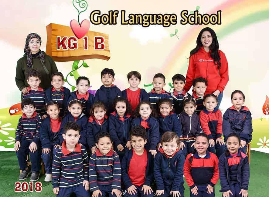 مدرسة الجولف للغات
