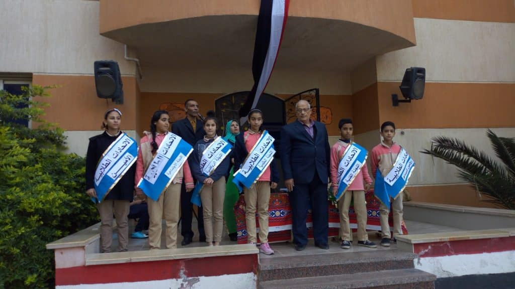 مدارس رويال يوسف الخاصة