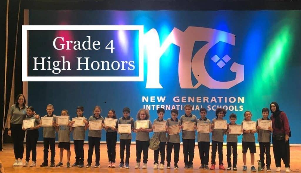 مدارس الجيل الجديد الدولية