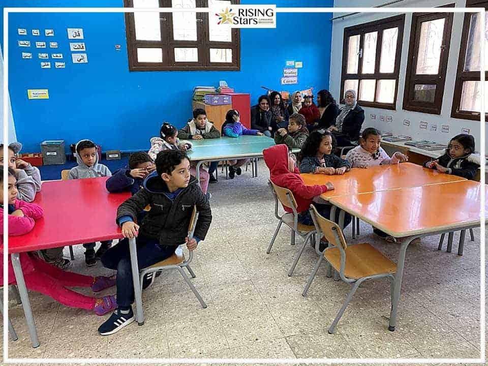 مدرسة رايزنج ستارز - Rising Stars Language School