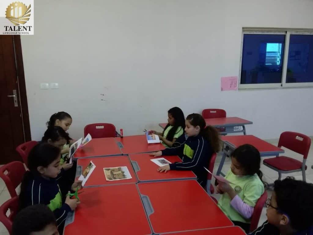 مدرسة تالنت للغات - Talent Language School
