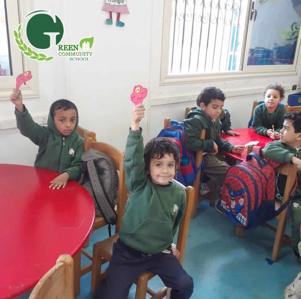 مدارس جرين كوميونتي - Green Community Schools - GCS