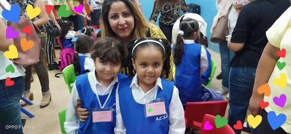 مدرسة الأخوات الأرمن الكاثوليك - Armenian Catholic Sisters' School
