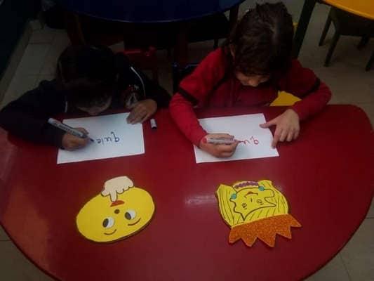 مدرسة المصرية المتكاملة للغات بقباء