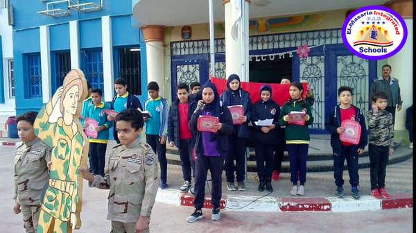 مدرسة المصرية المتكاملة للغات العاشر من رمضان