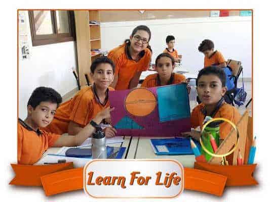 مدرسة روتس للغات - Roots School