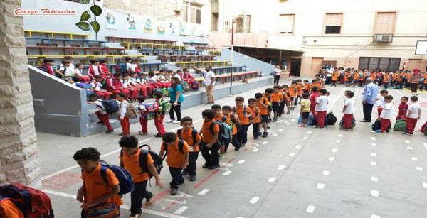 مدرسة القديس يوسف المارونية القاهرة - Saint Joseph Maronite School