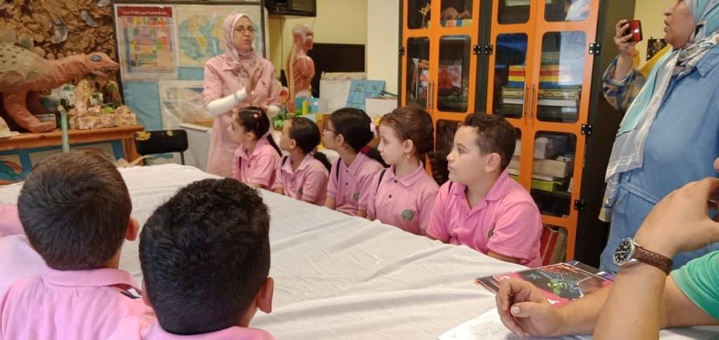 مدرسة منارة مودرن سكول الخاصة السيدة زينب