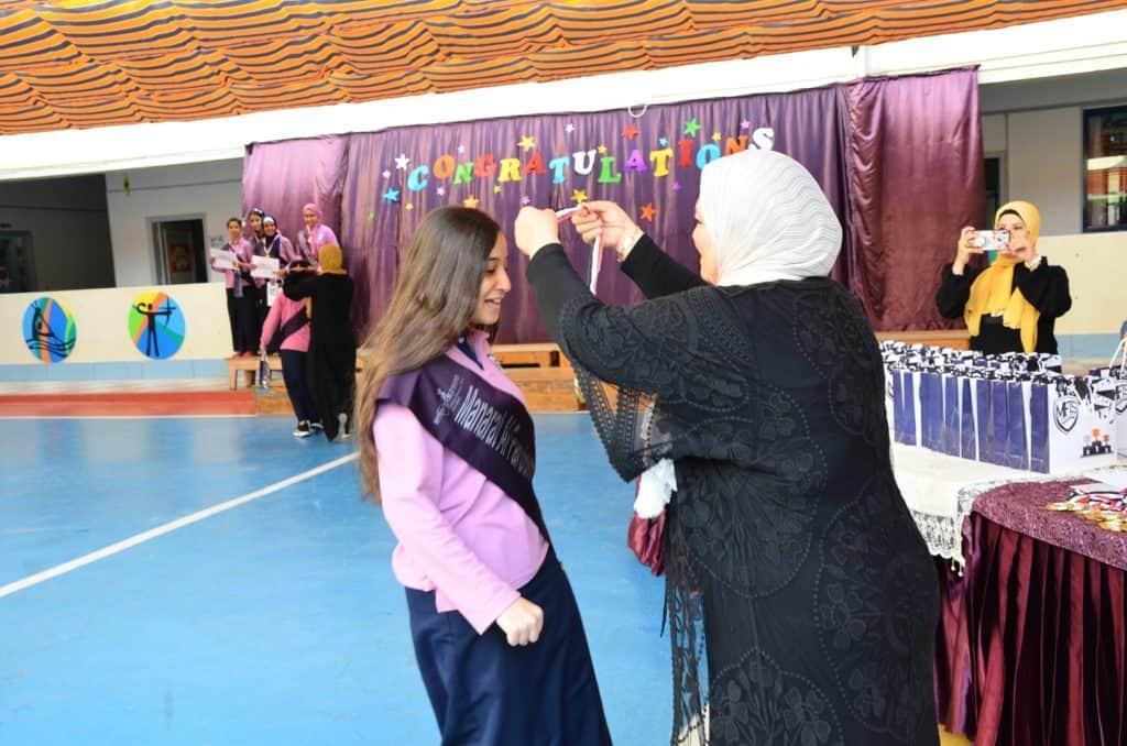 مدرسة منارة الفاروق الاسلامية للغات
