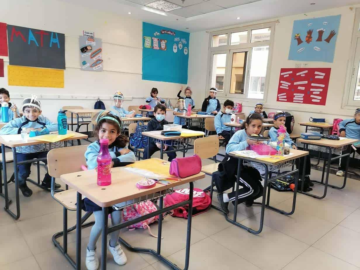 مدارس النيل المصرية العبور - Nile Egyptian Schools Obour