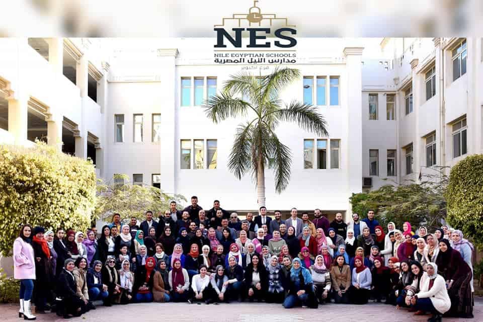 مدارس النيل المصرية اكتوبر - Nile Egyptian schools October