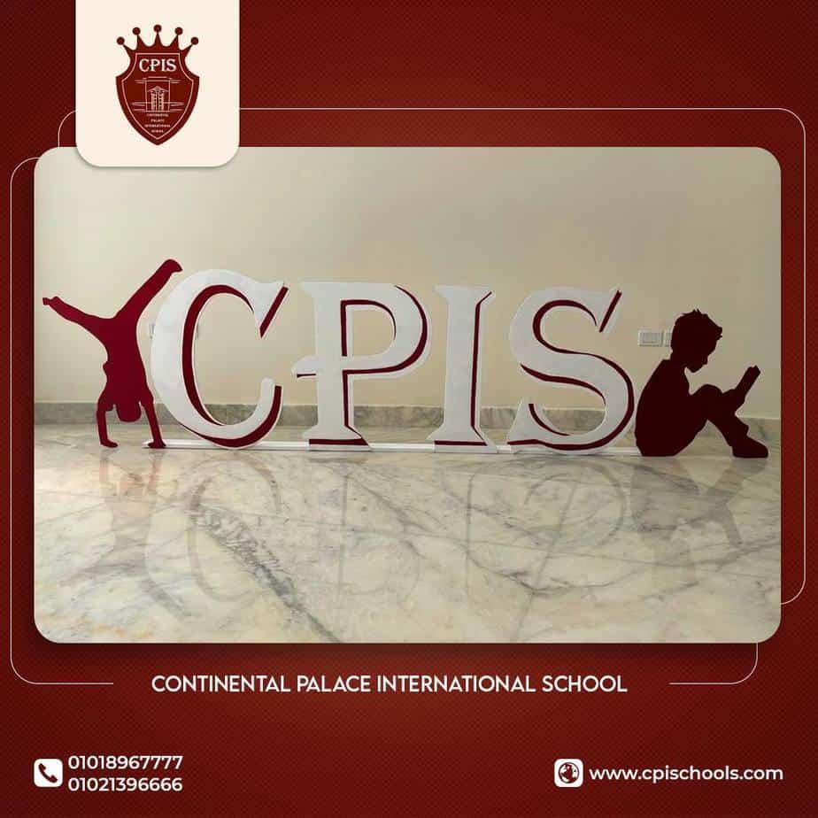 مدرسة كونتيننتال بالاس الدولية الشيخ زايد - Continental Palace International School ELSheikh Zayed