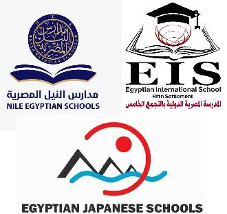 المدارس القاهرة الجديدة الحكومية