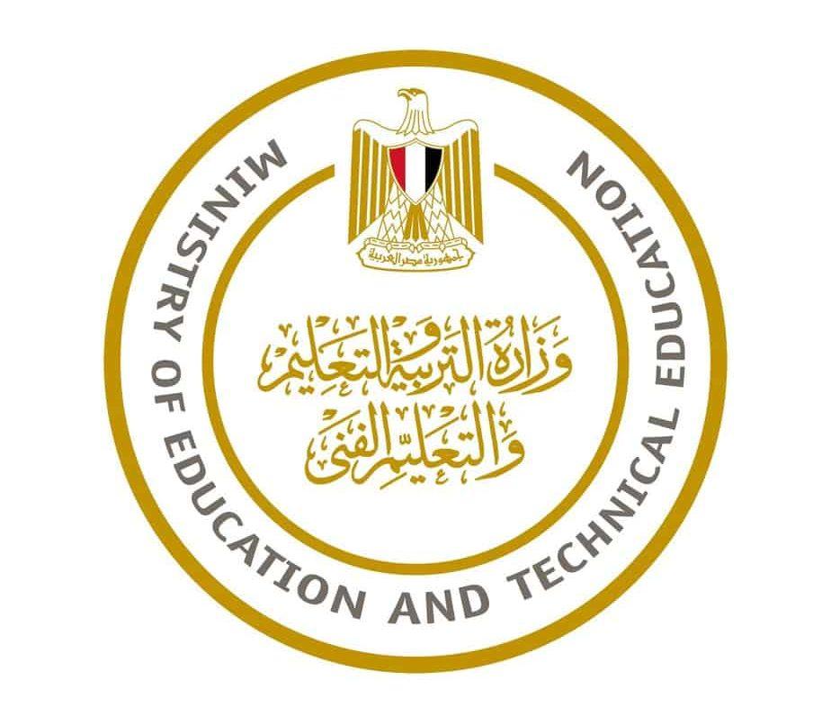 المدارس الرسمية و الرسمية المتميزة بالقاهرة الجديدة
