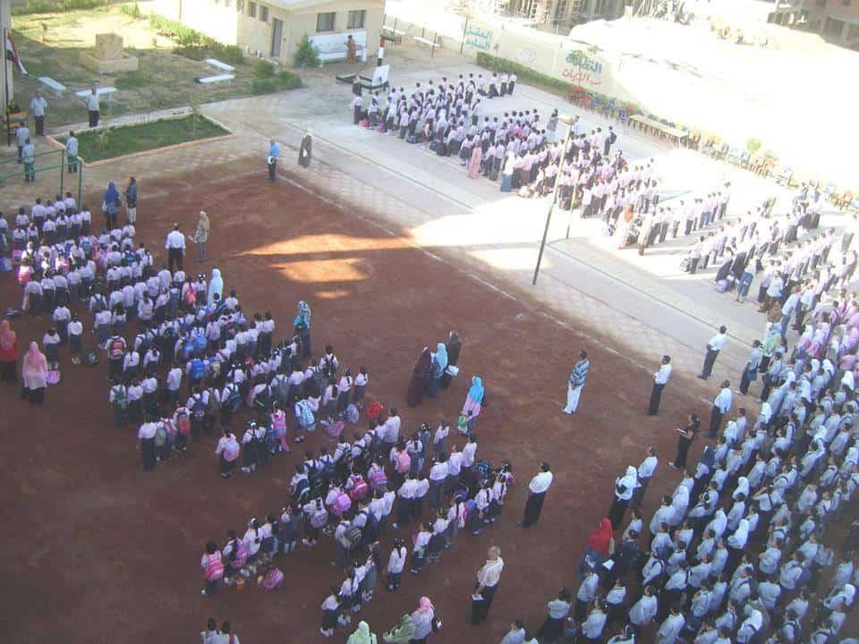 مدرسة زهراء المعادي الرسمية المتميزة للغات - Zahraa Maadi Official Distinguished Language School