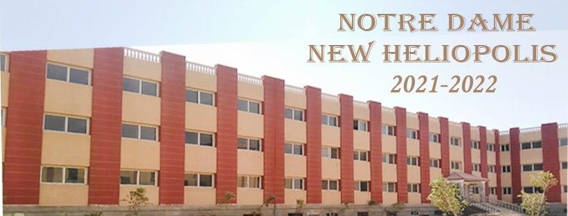 مدرسة نوتردام هليوبوليس الجديدة - Notre Dame School New Heliopolis