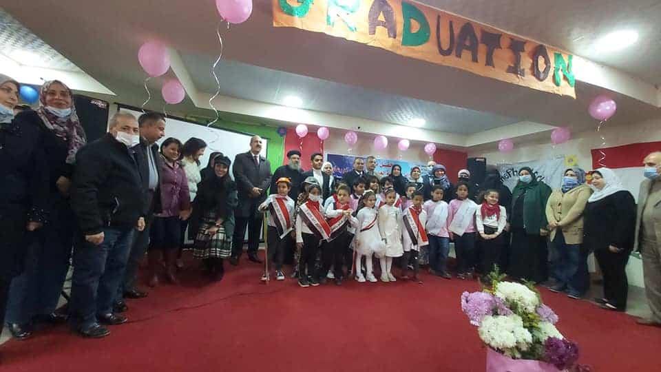 مدرسة راهبات الراعي الصالح للغات العطار - Good Shepherd Sisters' Language School