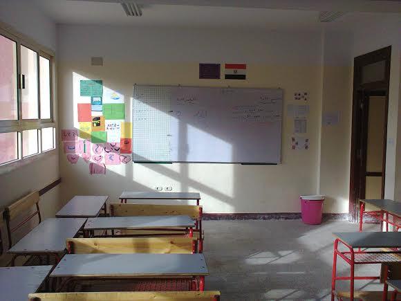 مدرسة الشهيد كريم يحيي هلال الرسمية المتميزة
