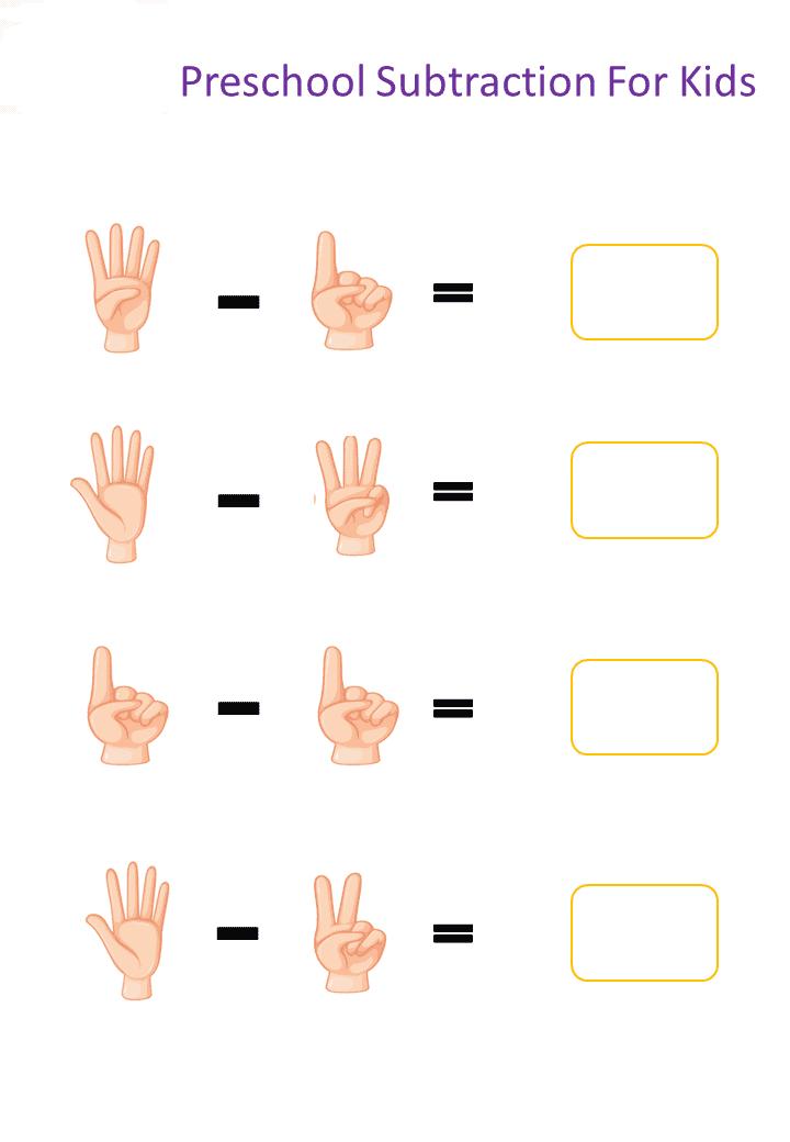 عملية الطرح ورك شيت - Subtraction Worksheet