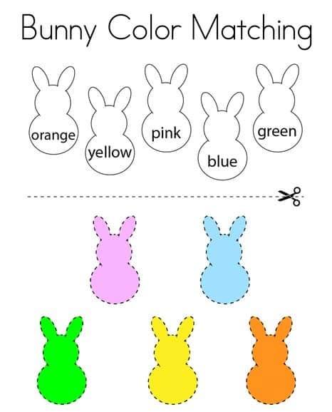 الوان و تلوين ورك شيت - Colors Worksheet