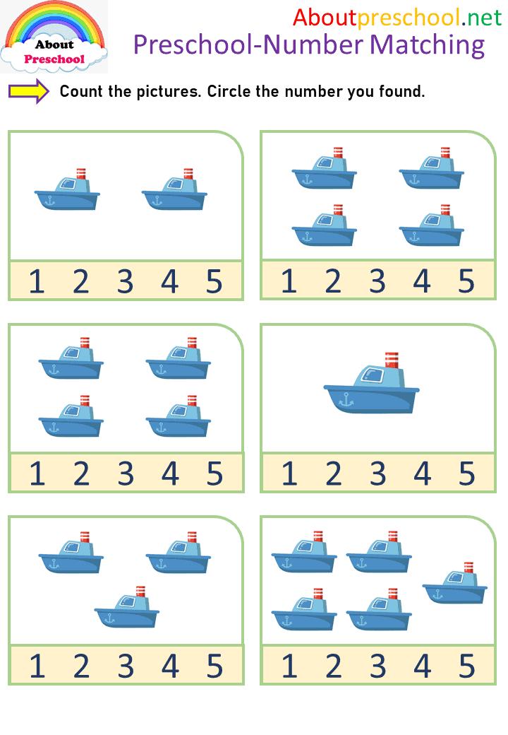 توصيل الارقام ورك شيت - Number Matching Worksheet